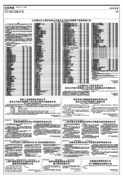21世纪经济报道报社_21世纪中国经济状况_顺义区北青报社