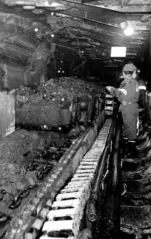焦煤 矿难 屯兰