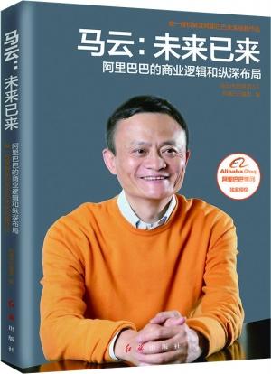 凌茜 不忘初心电子阅读_杭州不忘初心电子商务_紫光电子平板电脑 忘密码