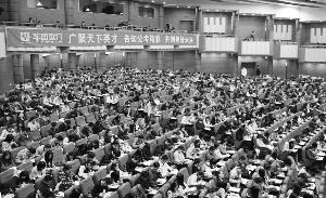 华图教育欲成中国教育行业巨头
