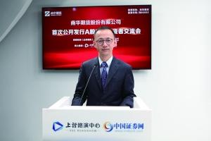 http://www.weixinrensheng.com/caijingmi/600675.html