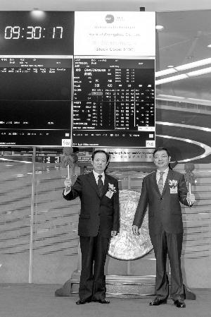 """郑州银行: 开创金融服务实体经济的""""郑州样本"""""""
