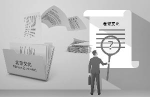 http://www.bjgjt.com/kejizhishi/158247.html